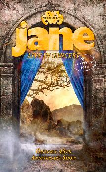 10077_jane_dvd_Cover_web.jpg