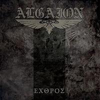 Algaion-Exthros.jpg