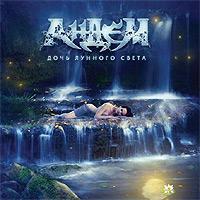 Andem-Moonlight-Daughter.jpg