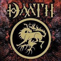 Daath-Daath.jpg