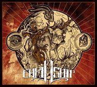 Earthship-Exit-Eden.jpg