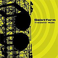 Geistform-Transistor-Music.jpg