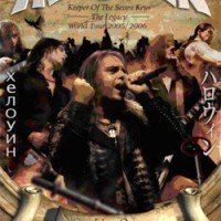 Helloween-Live-on-3-Continents.jpg
