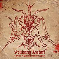 Heretic-Praising-Satan.jpg