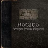 Hocico-Blasphemies-Holy-Land.jpg