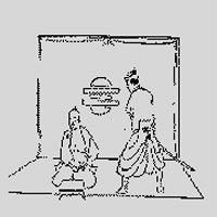 Kaishakunin-Kaishakunin.jpg