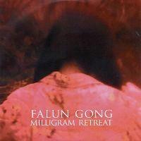 Milligram-Retreat-Falun-Gong.jpg