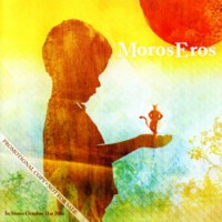 Moros-Eros-I-Saw-The-Devil-Last-Night.jpg