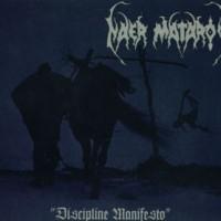 Naer-Mataron-Discipline-Manifesto.jpg