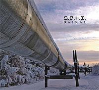 SETI-Baikal.jpg