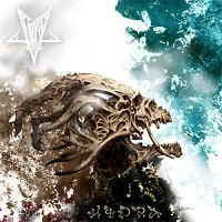 Satariel-Hydra.jpg