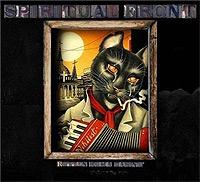 Spiritual-Front-Rotten-Roma-Casino.jpg