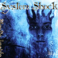System-Shock-Arctic-Inside.jpg