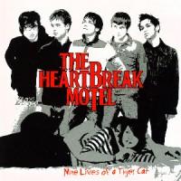 The-Heartbreak-Motel-Tiger-Cat.jpg