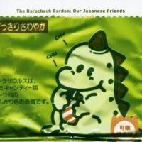 The-Rorschach-Garden-Japanese-Friends.jpg