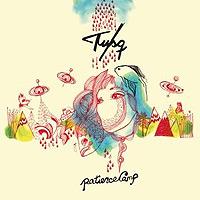 Tusq-Patience-Camp.jpg