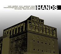 Various-Artists-Hands-2010.jpg