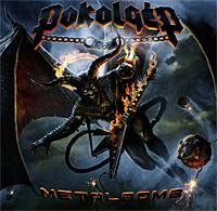 Pokolgep-Metalbomb