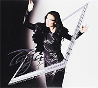 Tarja-The-Brightest-Void