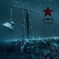 KYPCK-3epo